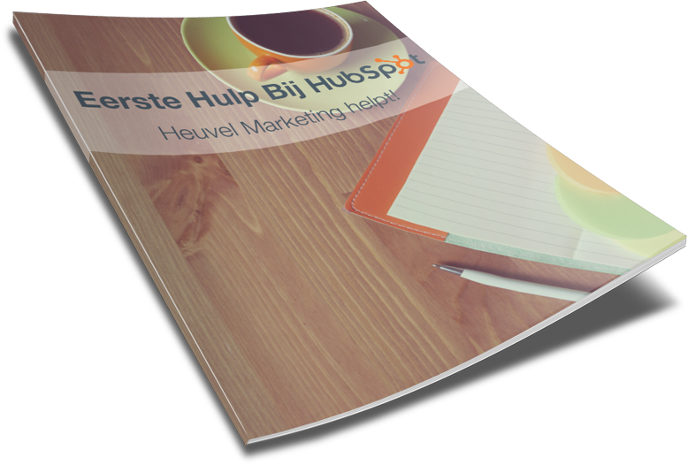 HubSpot brochure